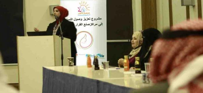 Euromed Women's Forum - Jordan