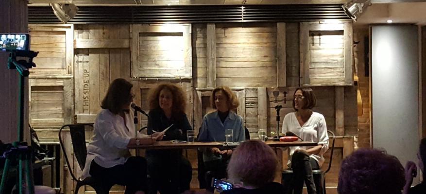 Event photo (M. Spanou, O. Malea, M. Zoymboulaki, S, Kardoulia)