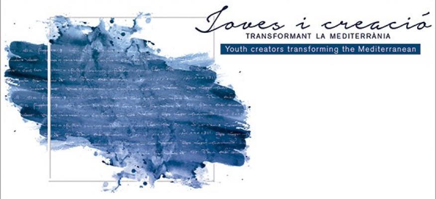 """Λογοτεχνικός διαγωνισμός για νέους """"A sea of Words 2020"""""""