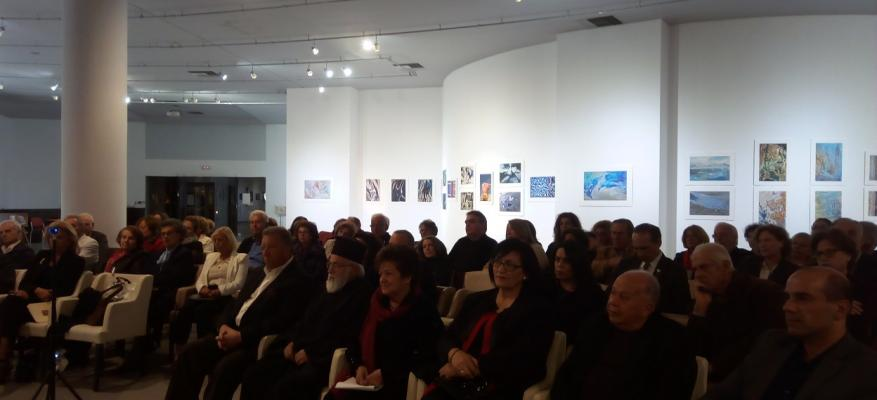 Φωτογραφία εκδήλωσης