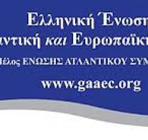 GREEK ASSOCIATION FOR ATLANTIC AND EUROPEAN COOPERATION