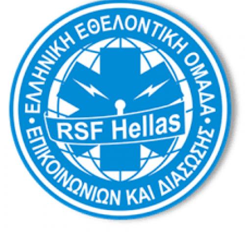 RSF HELLAS