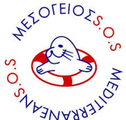 ΔΙΚΤΥΟ ΜΕΣΟΓΕΙΟΣ SOS