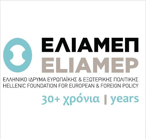 HELLENIC FOUNDATION FOR EUROPEAN AND FOREIGN POLICY