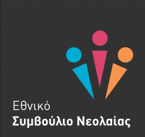 HELLENIC NATIONAL YOUTH COUNCIL