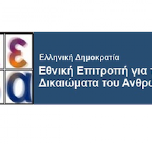 GREEK NATIONAL COMMISSION FOR HUMAN RIGHTS
