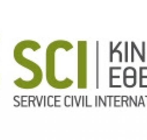 SERVICE CIVIL INTERNATIONAL HELLAS