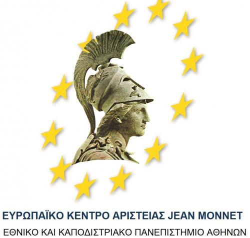 JEAN MONNET EUROPEAN CENTRE OF EXCELLENCE, UNIVERSITY OF ATHENS
