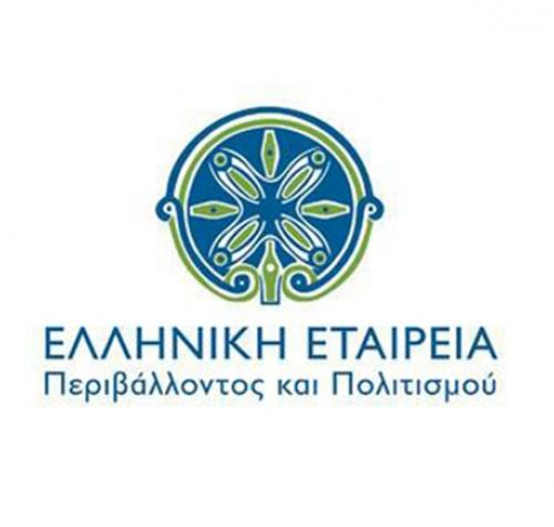 ELLINIKI ETAIRIA Society for the Environment and Cultural Heritage