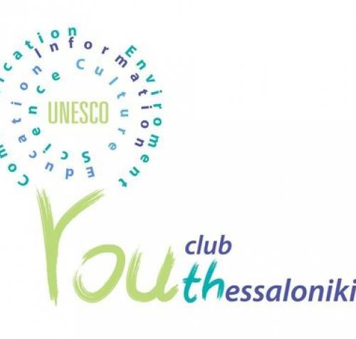 THESSALONIKI YOUTH CLUB FOR UNESCO