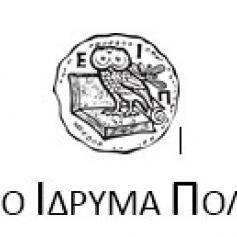ΕΛΛΗΝΙΚΟ ΙΔΡΥΜΑ ΠΟΛΙΤΙΣΜΟΥ